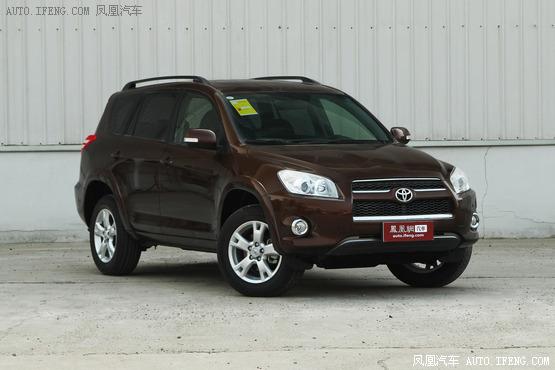 一汽丰田RV4 优惠价219300元包牌包保险