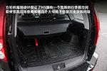 智尊版 2.0T手动四驱精英型