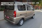 2013款 东风·郑州日产俊风 1.3L 舒适型