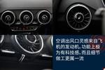 2015款 奥迪TT Coupe 45TFSI quattro
