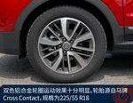 2017款 长安CS55 1.5T 自动旗舰版