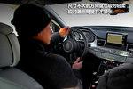 2012款 奥迪S5 Coupe