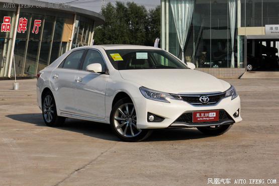 丰田锐志部分车型优惠1.6万 享1年0利率