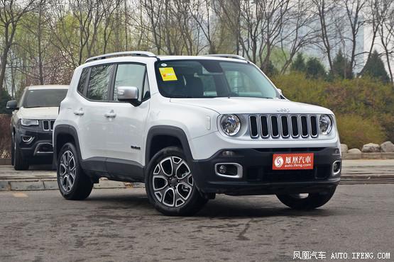 Jeep自由侠最高优惠1.5万元 送万元礼包