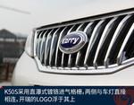 2016款 开瑞K50S 1.5L 手动豪华型