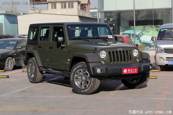 Jeep牧马人南宁钜惠5.8万元 少量现车