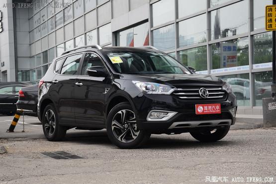 风神AX7南京优惠0.1万元 现车销售