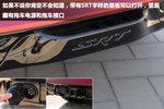 2012款 JEEP大切诺基 6.4L SRT8
