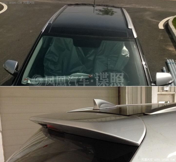 2014 - [Hyundai] iX-25 - Page 4 2073681_3