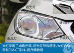 2016款 绅宝X35 1.5L 自动尊贵版
