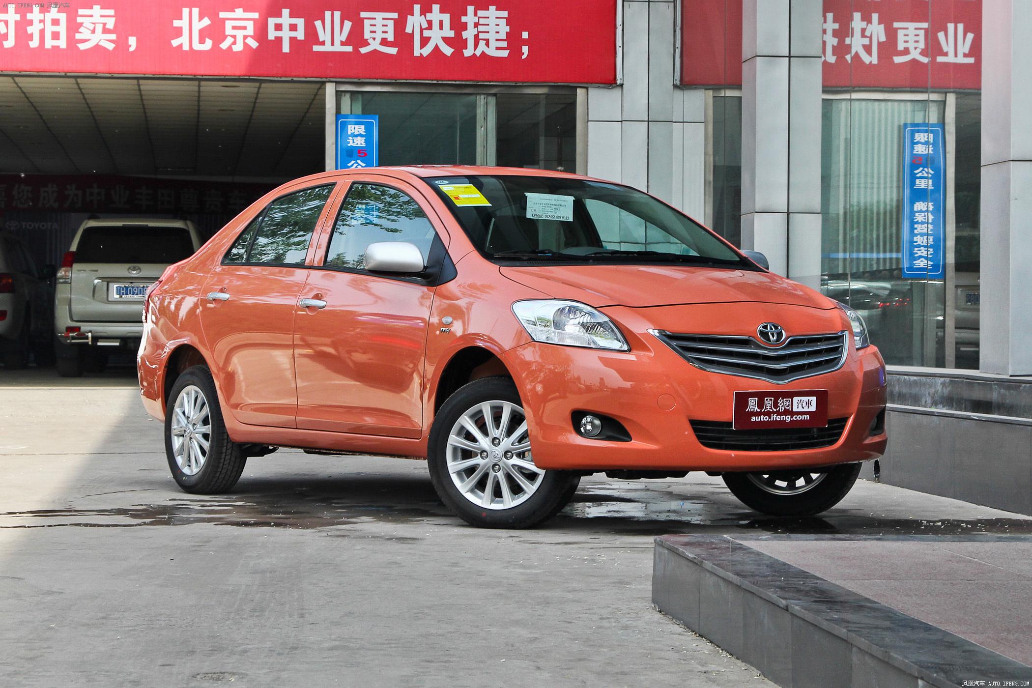 2013款丰田威驰购车
