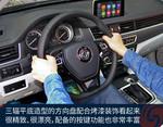 2017款 东风风行景逸S50 1.6L CVT旗舰型