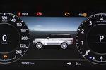2019款 路虎揽胜 3.0 V6 SC 传世加长版