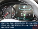 2017款 别克君威 20T 自动尊贵型