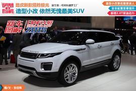 ???????? 2015日内瓦车展 新车图片