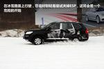 2013款 华泰宝利格 G1.8T 汽油手动两驱 智尊版