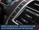 2015款 林肯MKX 2.7T 四驱尊耀版