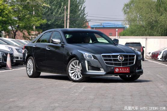 凯迪拉克CTS最高优惠10万元 有现车销售