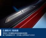 2016款 捷豹XE S