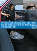 2018款 帝豪GS 领潮版 1.4T 自动领尚智联型