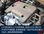 2017款 名爵ZS 16T 自动旗舰互联网版