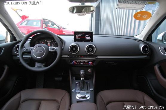 2014款 奥迪A3 Sportback 35 TFSI 豪华型