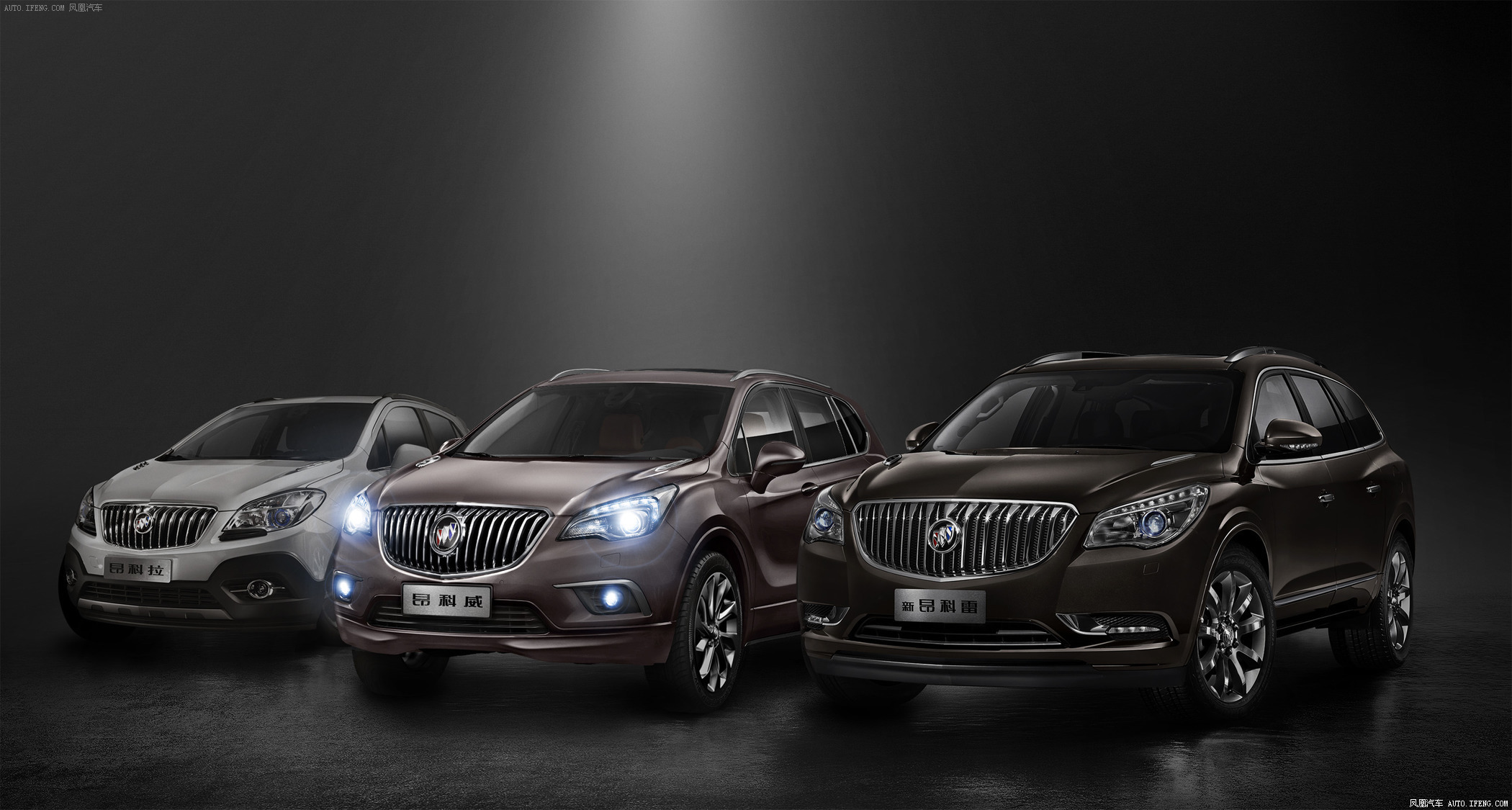 2014 - [Buick] Envision - Page 2 2088385_3
