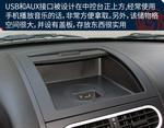 2015款 MG 3SW 1.5L 自动精英型