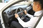 2020款 荣威i5 1.5L 手动领豪版