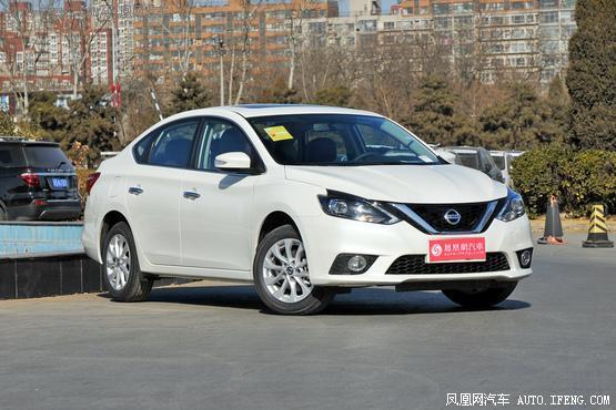 2018款 日产轩逸 1.6XV CVT 尊享版
