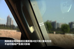 2014款 三菱帕杰罗 3.0L 精英超越版