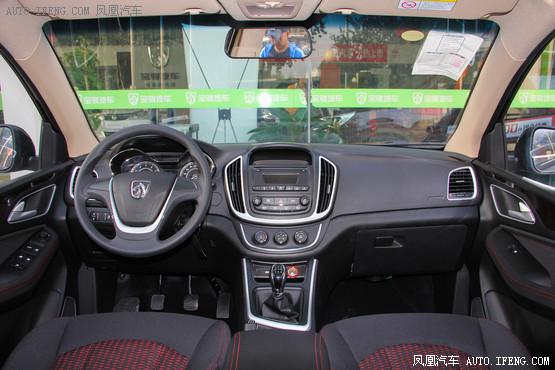 2016款 宝骏560 1.8L 手动超值型
