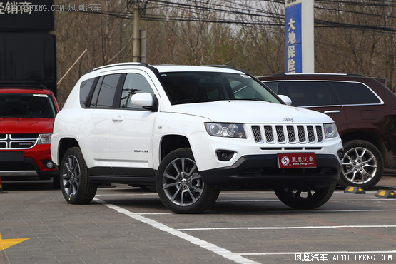 Jeep指南者系 购车最高赠4万综合礼包