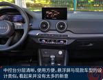 2018款 奥迪Q2L 1.4T 基本型