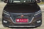 2017款 荣威eRX5 50T尊荣旗舰型