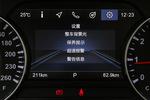 2018款 中华V6 1.5T 自动纪念型