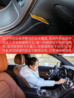 2016款 奔驰GLC 300 4MATIC 豪华型