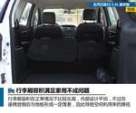 2014款 北汽幻速S2 1.5L 豪华型
