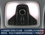 2016款 奇瑞瑞虎5 1.5T 手动卓越版