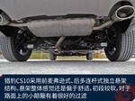 2017款 猎豹CS10 1.5T CVT旗舰型