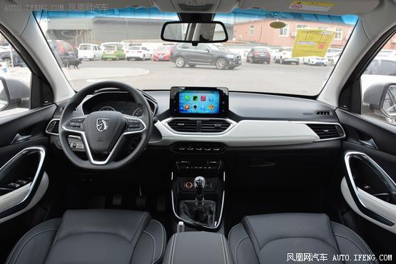 2018款 宝骏530 1.5T 手动豪华型