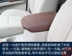 2017款 东风风行菱智 M5 1.6L 豪华型