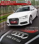 2013款 奥迪S6 4.0TFSI