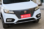 2019款 荣威RX5 20T 两驱自动Ali智联网铂金版