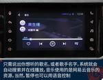 2017款 奇瑞瑞虎3X 1.5L 手动版型III