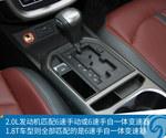 2018款 奔腾X80 Live版 1.8T 自动旗舰型