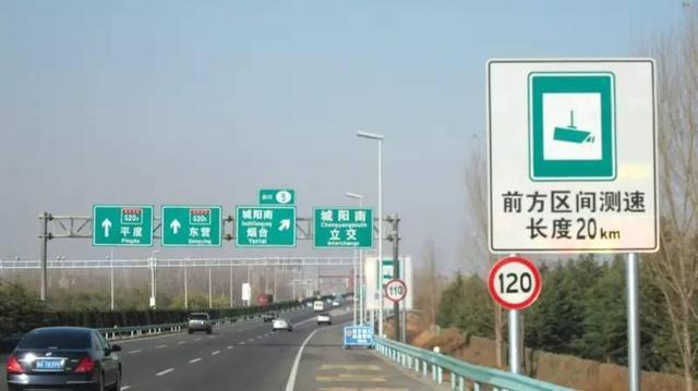 高速公路说如何注意测速 90%的司机不知道
