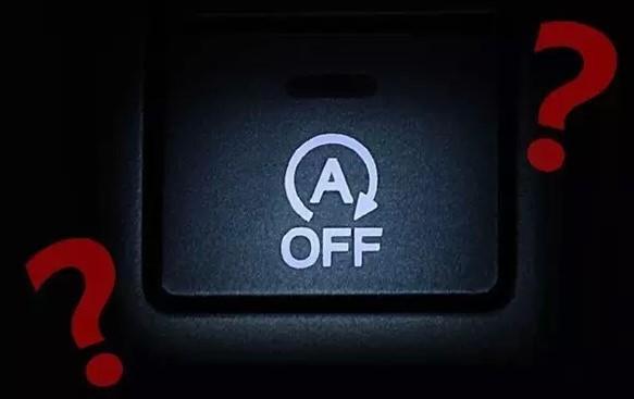 这个功能你关了吗?没关省的那点油根本不够修车钱!