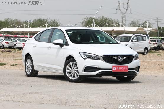 威朗提供试乘试驾 郑州购车优惠4.5万元