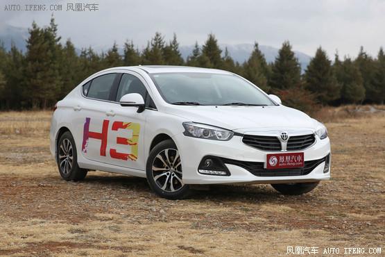 中华H3优惠高达3000元 店内现车销售中